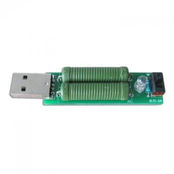 Нагрузочный резистор 1-2А