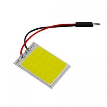 Ультра-яркая салонная лампа C5W T10 ba9s
