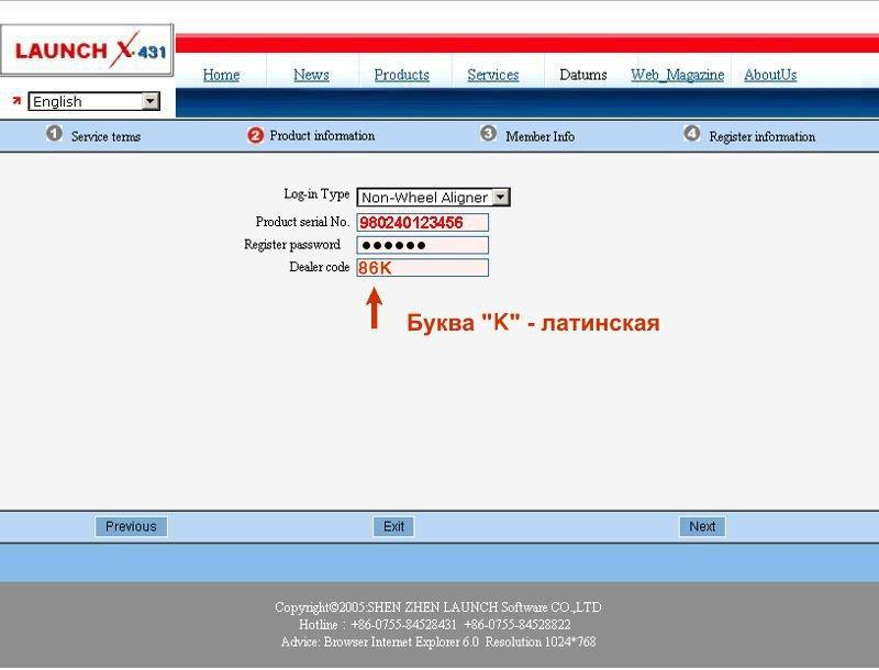 Elm327 Инструкция По Установке На Русском - фото 7